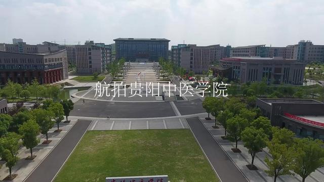中医学院的创办历程