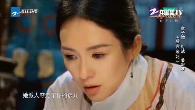 演员的诞生:刘烨问王俊凯姓什么?小凯这神回答,... _网易视频