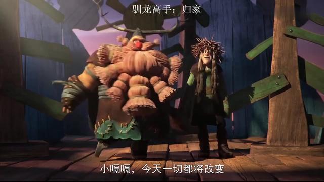[动漫世界]《驯龙高手》 第13集_驯龙高手第一季_视频_央视网