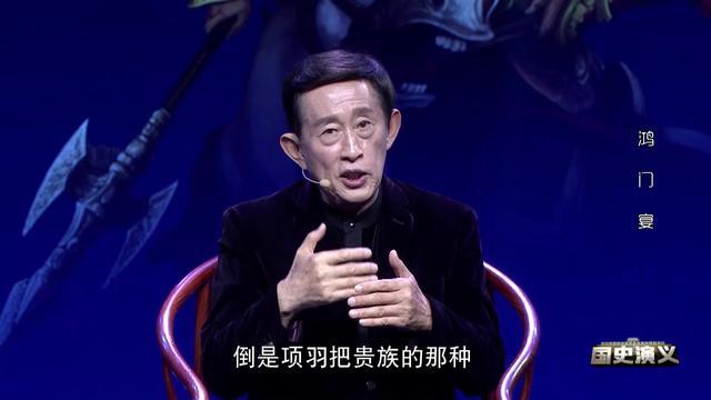 盖世英雄项羽:范增看出来刘邦有大志,是项羽将来最大的对手
