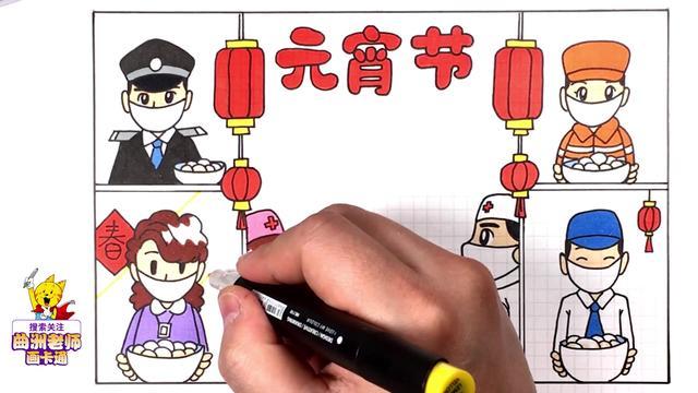 儿童解放军战士简笔画图片_格格手抄报