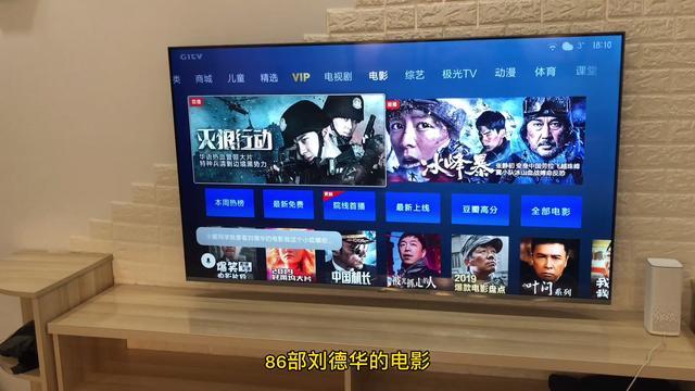 誓要称霸智能电视市场!小米新款电视来了:完美解决画面拖影问题
