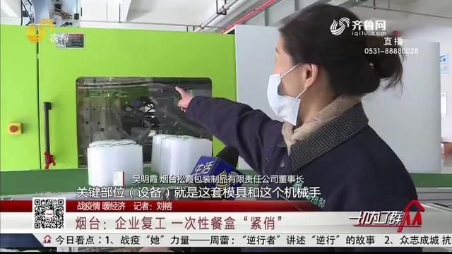 重庆一次性打包盒_塑料打包盒定做_打包盒生产厂家厂家/批发...