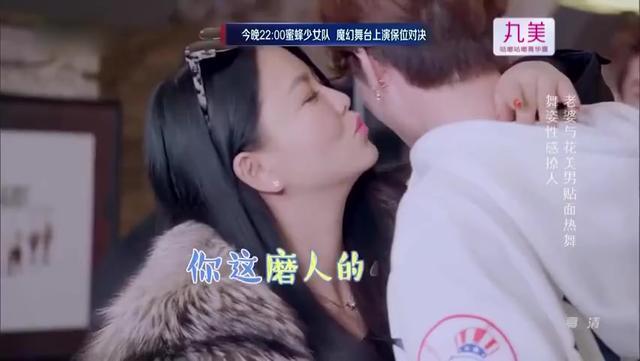李湘与王一博热舞,王岳伦不忍直视。