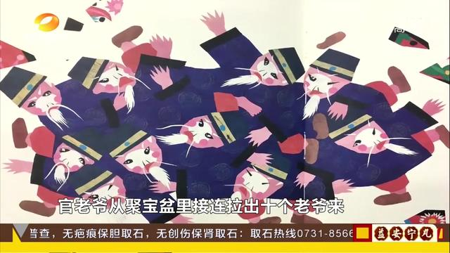 《聚宝盆》资料-中国-电视剧-优酷网,视频高清在线观看