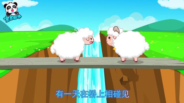 两只小羊过桥的图片