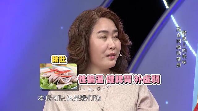 胡椒猪肚汤图片