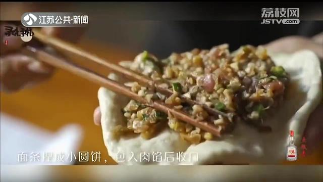 鲜肉锅盔,手把手教您,薄而脆香,在家也能吃到外面卖的味道