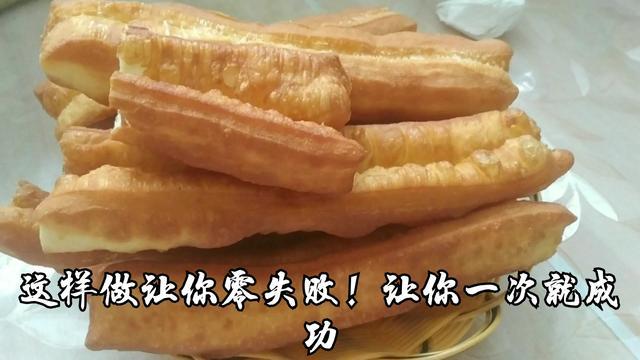 豆浆油条图片