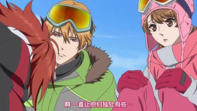 兄弟战争 侑介独自带小千滑雪暗自开心,谁知天公不作美