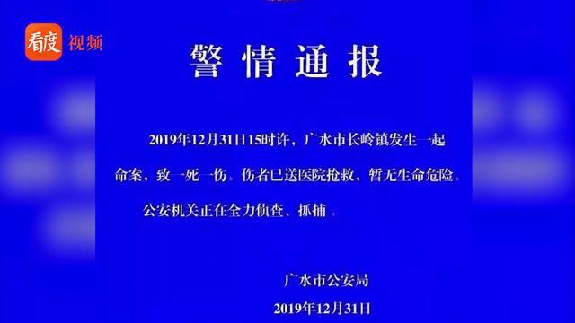[新闻早报-吉林]湖北广水一在建隧洞发生事... _央视网(cctv.com)