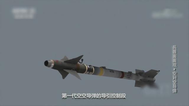 全球十大最强空对空导弹,被这些幽灵黏上就无法逃脱