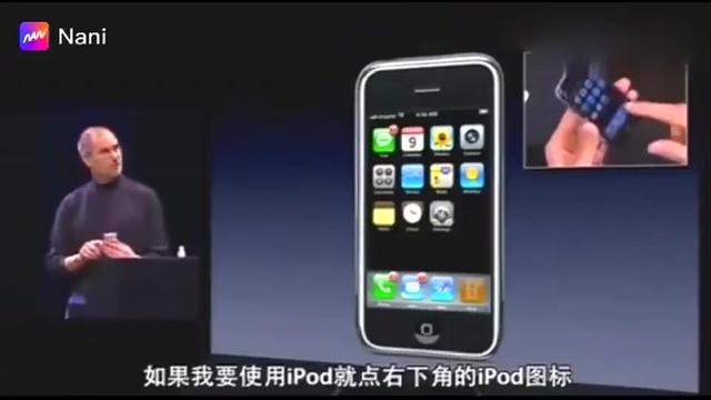 iOS之iPhone解锁界面的滑动来解锁闪烁动画... _ios 滑动解锁动画