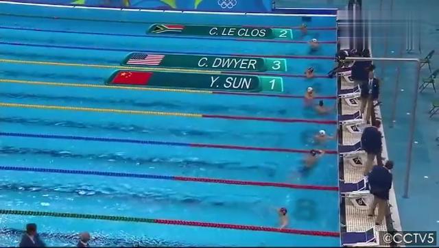 雅典奥运会男子自由泳200米决赛