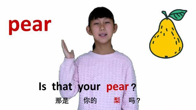 PEAR简介:用PEAR来写你的下一个php程序_IBM