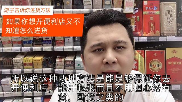 超市进货台账范本图片