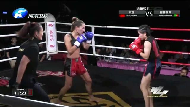 苗族电影 - 阿娜依