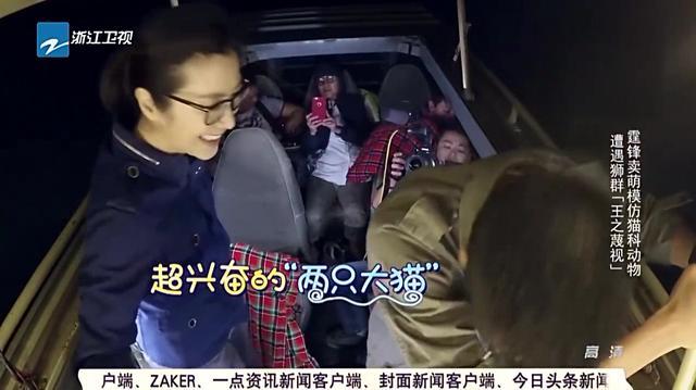 十二道锋味第三季:霆锋带姐妹花到首尔,在海鲜市场生吃章鱼