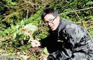 小寨子沟发现新物种