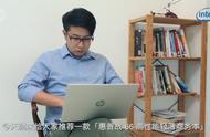 """当年爆款的""""创业ICON"""",2019年再交完美答卷_绵阳网赚论坛"""