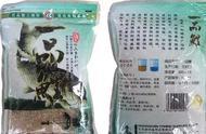 揭秘!钓鱼人必看:中国钓鱼大师化绍新钓鲤鱼的经典配方