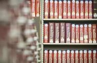 """《韦氏词典》九月新收250多词语,以后""""网络喷子""""的标准译文是Troll"""
