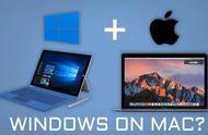 苹果笔记本mac系统安装Windows图文教程