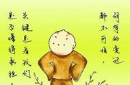 中国话博大精深,能看懂的老外一定不是个好老外,经典