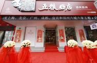 酒业新零售:茅台规划智慧门店,五粮e店实现人脸识别