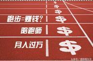 上海什么兼职赚钱快