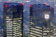 高盛之后,德意志银行也将撤离新西兰