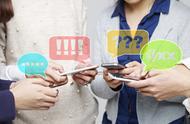 """微信""""尴尬症"""",分享人人必备的微信聊天背景!再也不怕发错群"""