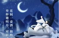十句落寞诗词说尽中国人一千年的孤独