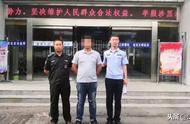 江苏涟水:在新浪微博辱骂交警,一网民被拘!