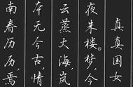 """吴玉生的硬笔行楷是""""当代一绝"""",他的这篇硬笔行书更是堪称极品"""