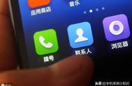 如何复制iphone通讯录
