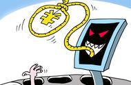 """警惕!三大""""网红""""金融骗局,你遇到过吗?"""
