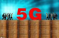 流量费降幅不小,市场更期待5G的资费和速率
