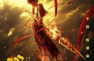 《哪吒》超《疯狂动物城》,成中国动画电影票房第一