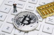 中国银联董事长邵伏军:数字货币出现以后,支付清算机构还在不在?