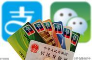 加油站作业区内严禁使用手机扫码支付 继南京之后洛阳也行动了