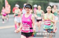 成都颜值最高半程马拉松甜美开跑!95后川妹子夺冠(多图)
