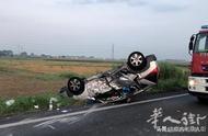 意大利曾撞死华人女子路段再发事故,2死2伤