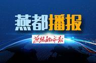 2016年河北省本二征集志愿院校名单