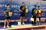 国乒后继无人!39岁被开除老将又夺冠:他19年前就已在全锦赛夺冠