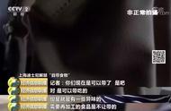 上海迪士尼刚允许自带食物,就有人带了一整只大西瓜?网友:请带上自己的素质