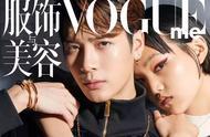 90后 歌手 制作人 王嘉尔的真实身份是?