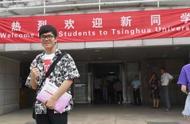 柯洁来到清华大学报到!校长握手叮嘱,网友调侃:加入围棋社吗?