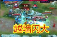 王者荣耀:不再相信夏侯惇的QGhappy终于赢了,新人发挥了大作用