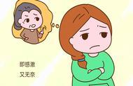 当你与父母的育儿理念发生冲突时,怎么办?是焦虑还是遵守原则
